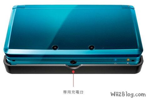 Nintendo 3DS Charging Cradle Dock