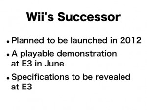 Wii successor