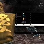 Ninja Gaiden 3 - 35
