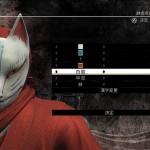 Ninja Gaiden 3 - 36